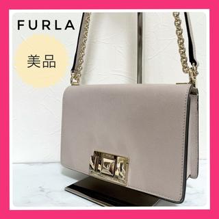 Furla - お値下げ中♡ FRULA フルラ ショルダーバッグ ミミ チェーン ベージュ