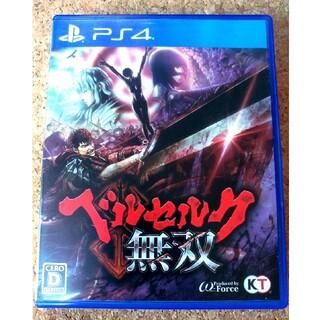 PlayStation4 - ベルセルク無双 PS4