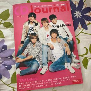 CD Journal 2019.4