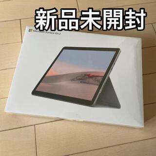 Microsoft - Surface Go 2 P 8GB 128GB プラチナ  STQ-00012