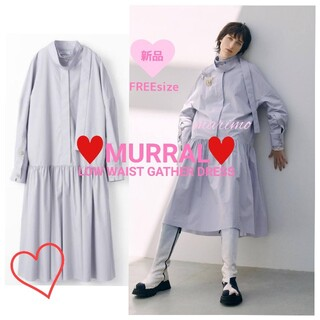 mame - 【新品】《♡MURRAL♡》LOW WAIST GATHER DRESS