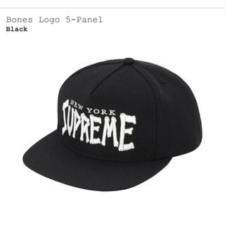 Supreme - Supreme Bones Logo 5-Panel Black