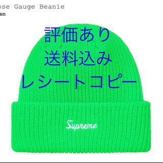 シュプリーム(Supreme)のMさま専用(ニット帽/ビーニー)
