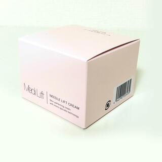 YA-MAN - ヤーマン メディリフト ニードルリフトクリーム 25g 新品未開封 送料無料♪
