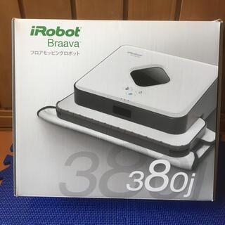 iRobot - 17年製のブラーバ380j   新品バッテリーに交換済