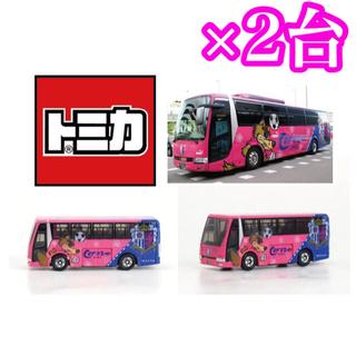 Takara Tomy - トミカ セレッソ大阪バス 2台 オフィシャルチームバス 新品未開封