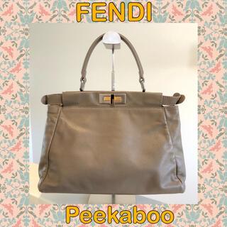 FENDI - ■定番■ピーカブー/フェンディ/FENDI/ハンドバッグ/ショルダー/グレージュ