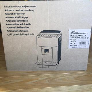 DeLonghi - デロンギ マグニフィカS コンパクト全自動コーヒーマシン
