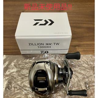 DAIWA - 【新品未使用】ダイワ 21 ジリオン SV TW 1000XH 右ハンドル