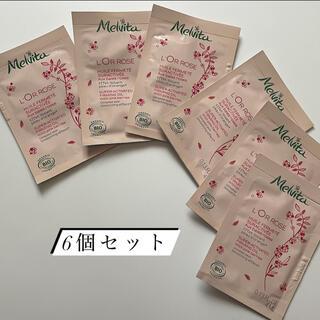 メルヴィータ(Melvita)のメルヴィータ ボディオイル サンプル(サンプル/トライアルキット)