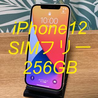 iPhone - iPhone12 SIMフリー 256GB バッテリー100%