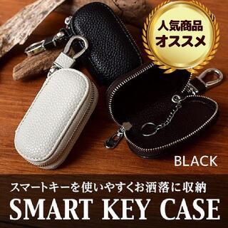スマートキーケース ラウンドファスナー ブラック 収納 車 鍵 キーカバー 黒
