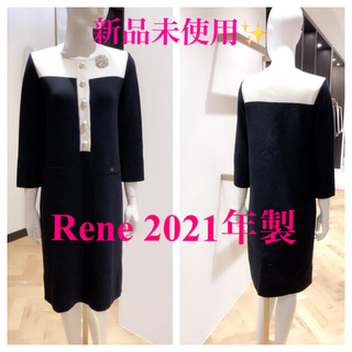 René - Rene  ルネ【新品未使用品】2021年今季品✨バイカラーニットワンピース
