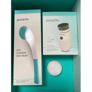 プロアクティブ(proactiv)のプロアクティブ 電動洗顔ブラシ&ボディブラシセット(フェイスケア/美顔器)