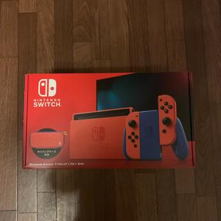 Nintendo Switch - ニンテンドースイッチマリオレッド×ブルーセット