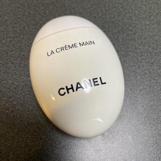 CHANEL - シャネル ラ クレーム マン 50ml