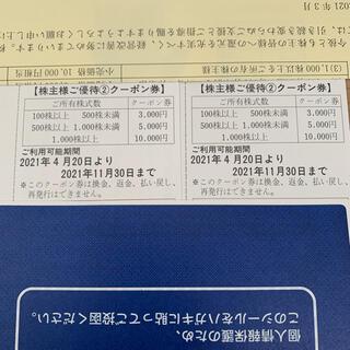 クロスプラス 株主優待 クーポン券 2枚 6,000円分(ショッピング)