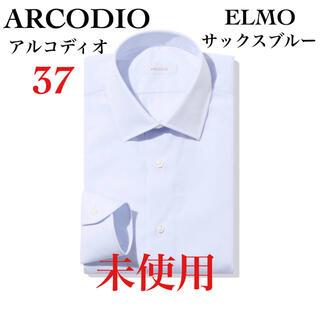 FINAMORE - 未使用 アルコディオ 人気の140番手双糸ブロード  / 37 サックスブルー