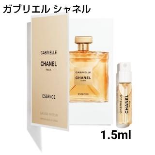 CHANEL - シャネル ガブリエル シャネル サンプル