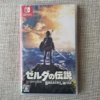 ニンテンドースイッチ(Nintendo Switch)の新品  ゼルダの伝説  ブレスオブザワイルド(家庭用ゲームソフト)