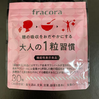 フラコラ(フラコラ)のはるまま様専用(ダイエット食品)