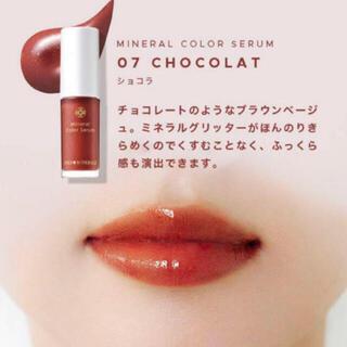 Cosme Kitchen - ✨未使用✨オンリーミネラル 唇用美容液 リップ