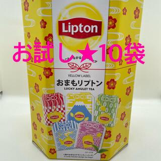 おまもリプトン ティーパック 10袋 お試し(茶)