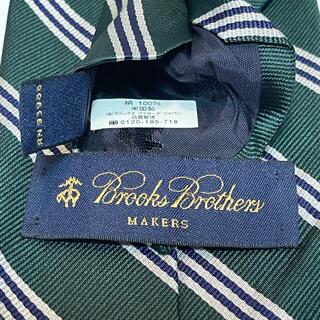 Brooks Brothers - ブルックスブラザーズネクタイ
