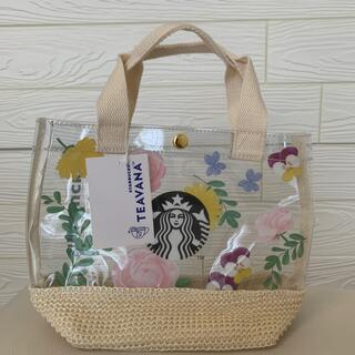 スターバックスコーヒー(Starbucks Coffee)の【最終値下げ】スターバックス ティバーナ クリアバックのみ(ハンドバッグ)