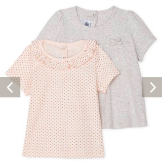 プチバトー(PETIT BATEAU)のプチバトー 半袖ティシャツ(Tシャツ)