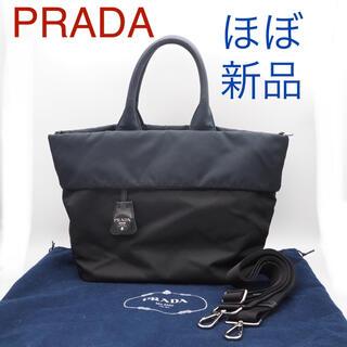PRADA - プラダ ナイロン リバーシブル 2way  ハンド ショルダーバッグ 22