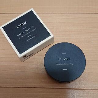 エトヴォス(ETVOS)のエトヴォス ミネラルシルキーベール ケース(ボトル・ケース・携帯小物)