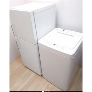 ムジルシリョウヒン(MUJI (無印良品))のののの様専用 無印良品 冷蔵庫 洗濯機 レトロデザイン バータイプ (冷蔵庫)