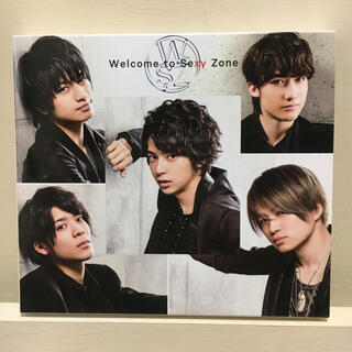Sexy Zone - 『Welcome to Sexy Zone』初回限定デラックス盤 おまけ付き