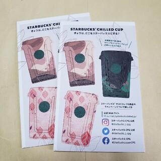 スターバックスコーヒー(Starbucks Coffee)のスターバックス 非売品(しおり/ステッカー)