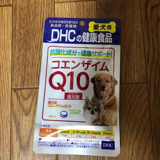 DHC - DHC 犬用 コエンザイムQ10 新品 国産