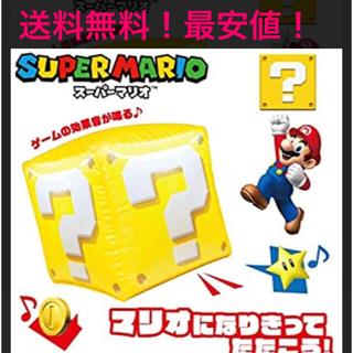 任天堂 - 本日限定!スーパーマリオ サウンドバルーン