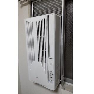 コイズミ(KOIZUMI)の【窓用エアコン】KOIZUMI KAW-1692(エアコン)