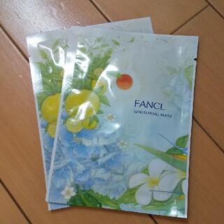 FANCL - ファンケル ホワイトニングマスク 2枚