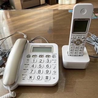 パイオニア(Pioneer)のpioneer コードレス留守番電話機(その他)