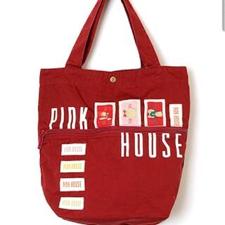 PINK HOUSE - ピンクハウス ロゴネームバッグ