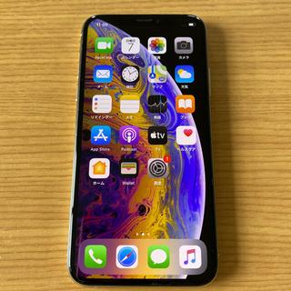 iPhone - iPhoneXS 256GB docomo simフリー 中古 送料無料 制限○