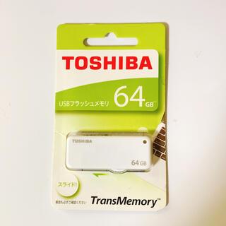 トウシバ(東芝)の東芝 USBフラッシュメモリー 64GB TOSHIBA UKB-2A064GW(その他)