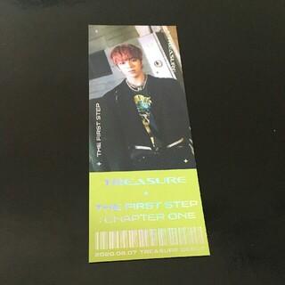 TREASURE ジェヒョク YGselect 特典 チケット
