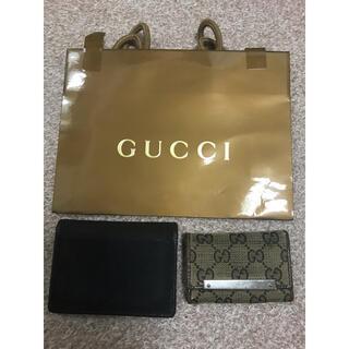 グッチ(Gucci)の【GUCCI グッチ】 カードケース キーケース ショップ袋 3点セット(キーケース)