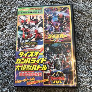 コウダンシャ(講談社)のテレビマガジン付録DVD(特撮)