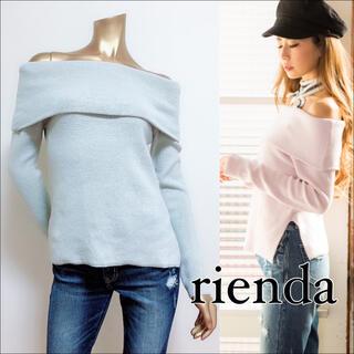 rienda - rienda オフショル ニット トップス*リップサービス リゼクシー デュラス