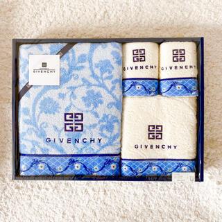 ジバンシィ(GIVENCHY)の【新品】GIVENCHY ジバンシー◇バスタオル 4枚セット(タオル/バス用品)
