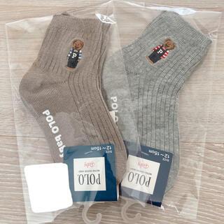 新品❤️ポロベア 靴下 2足セット ベージュ グレー