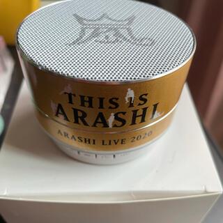 嵐 - This is 嵐 LIVE 2020.12.31 ミニスピーカー